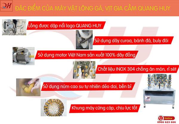 Đặc điểm máy vặt lông gà vịt Quang Huy