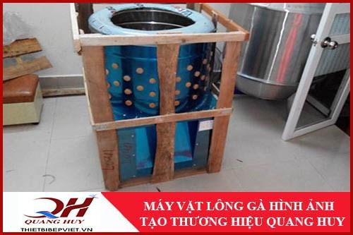 Máy Vặt Lông Gà Quang Huy