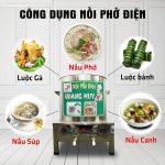Nồi Nấu Phở Điện 60L Quang Huy