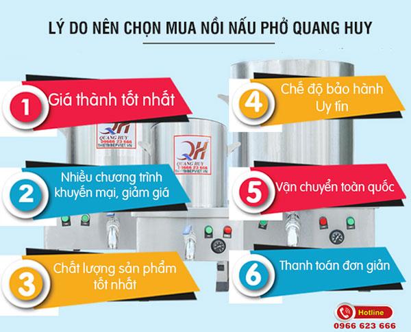 Lý do nên chọn mua nồi nấu phở Quang Huy