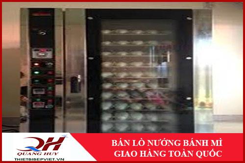 Quang Huy Bán Lò Nướng Bánh Mì Công Nghiệp -1