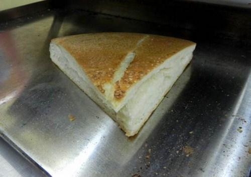 Cách Làm Bánh Mì Thịt Nướng Thổ Nhĩ Kỳ -4