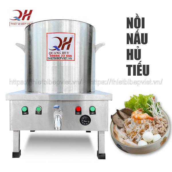 Nồi điện nấu hủ tiếu Quang Huy