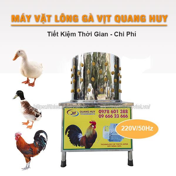 Máy vặt lông gà vịt Quang Huy