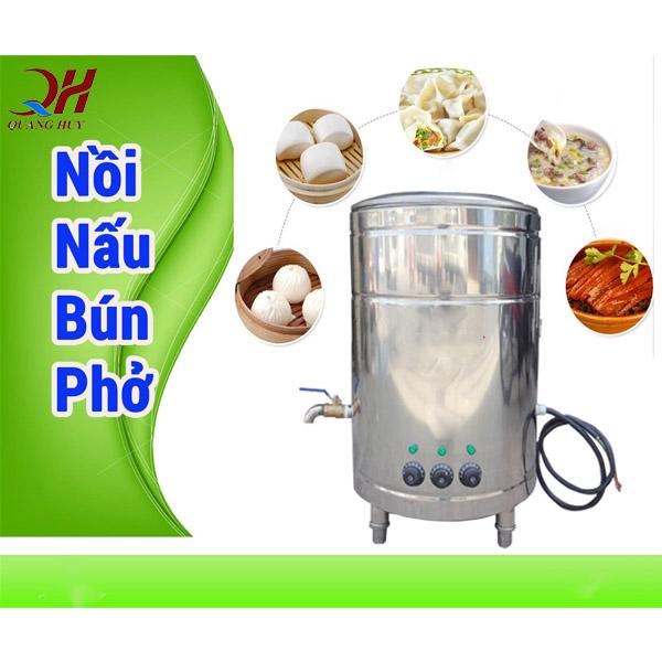 Nồi nấu phở điện Quang Huy với đầy đủ phụ kiện đi kèm