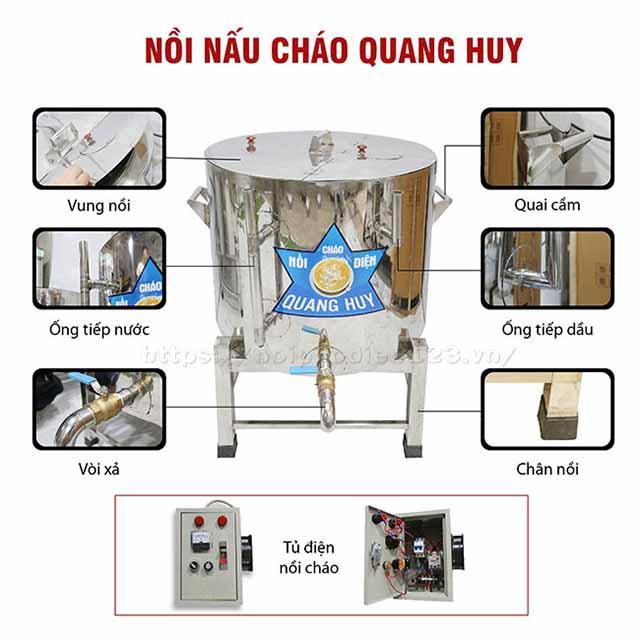 Cấu tạo nồi nấu cháo bằng điện Quang Huy, Thiết kế nồi nấu cháo điện 5 lớp