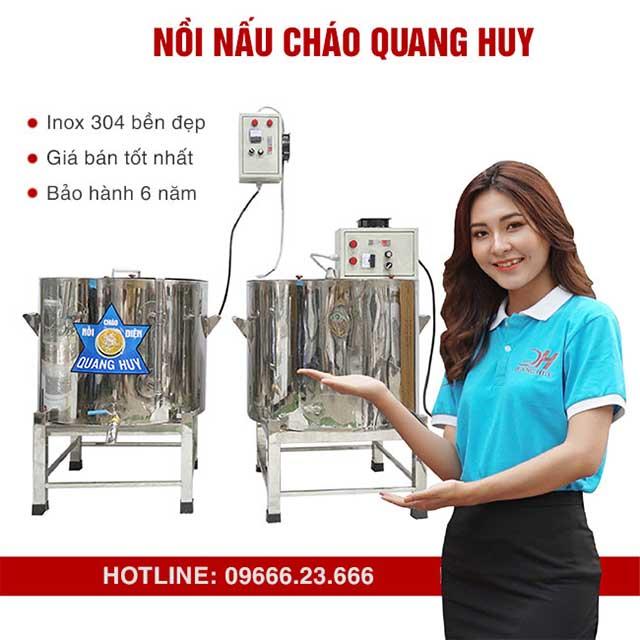 Nồi nấu cháo Quang Huy chất lượng cao, Nồi nấu cháo công nghiệp mới - giải pháp hiệu quả