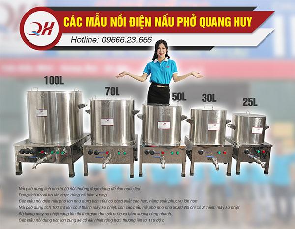 Nồi phở bằng điện do Quang Huy sản xuất