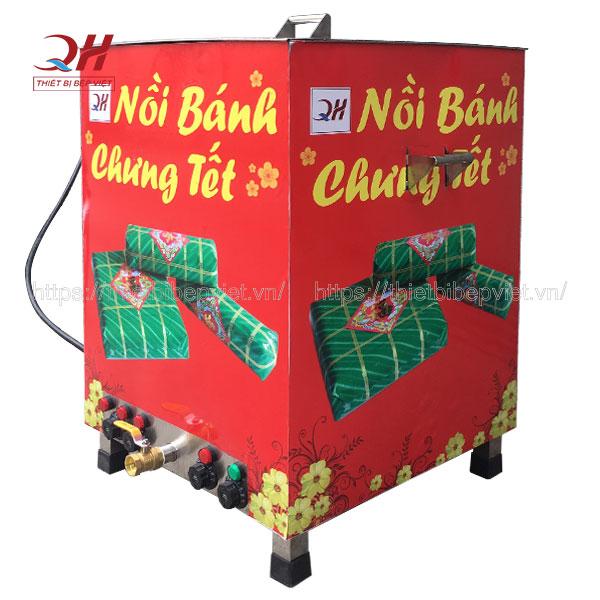 Nồi luộc bánh chưng vuông bằng điện Quang Huy dung tích 200 Lít