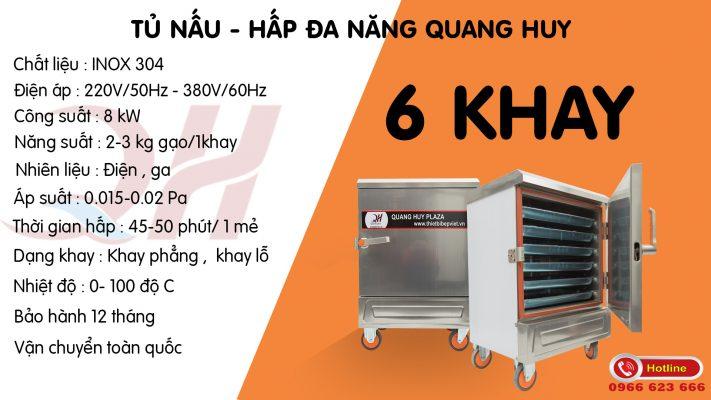Cấu tạo tủ nấu cơm công nghiệp 6 khay Quang Huy