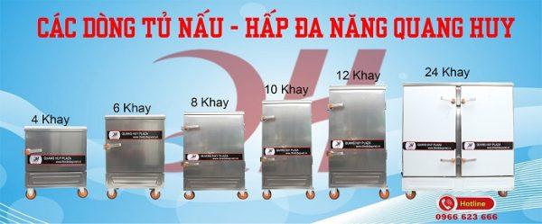 Các mẫu tủ nấu cơm công nghiệp phổ biến hiện nay
