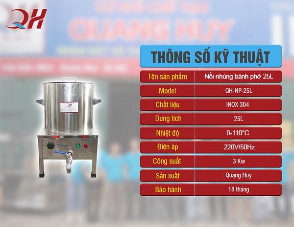 Nồi nhúng bánh phở 25L Quang Huy
