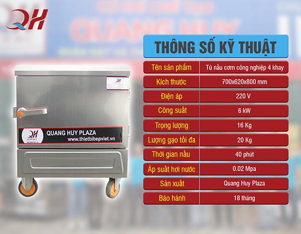 Thông số kỹ thuật cơ bản của tủ cơm công nghiệp 4 khay chạy điện