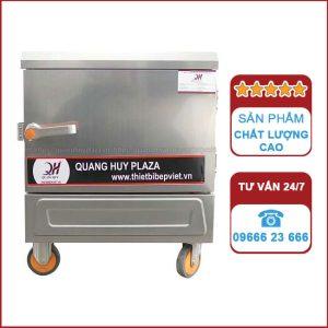 Tủ nấu cơm công nghiệp 4 khay bằng điện