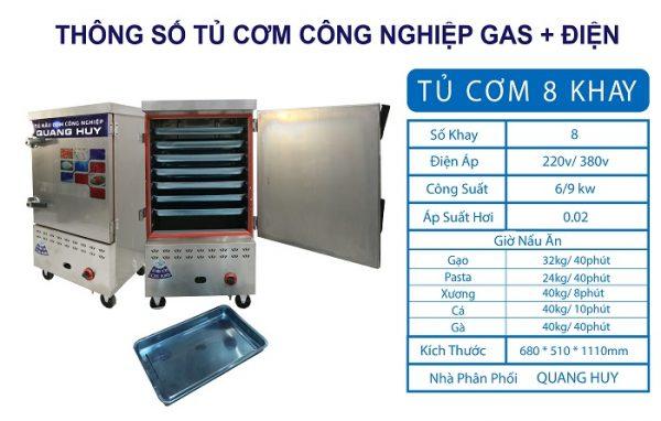 Tủ cơm công nghiệp gas + điện tích hợp siêu tiện lợi