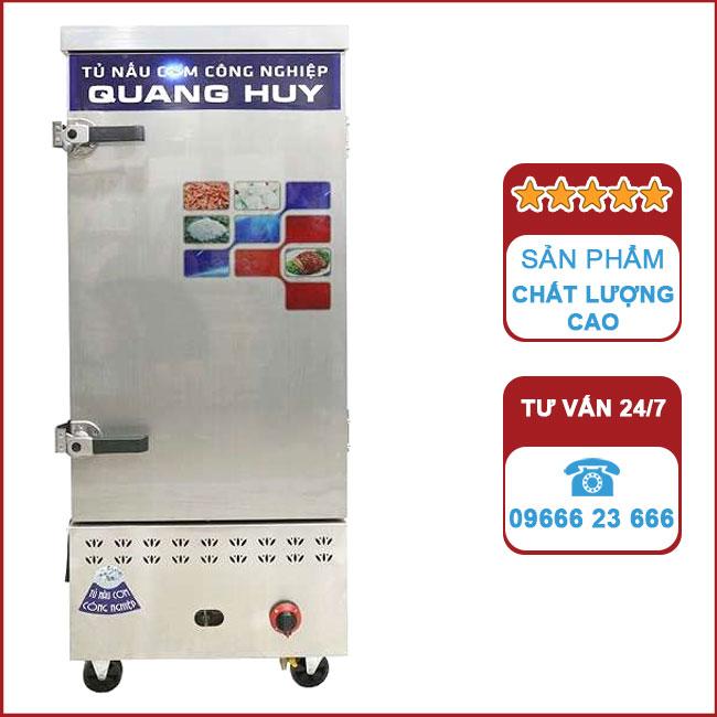 Tủ nấu cơm công nghiệp 12 khay dùng Gas và điện