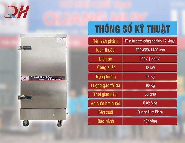 Thông số tủ nấu cơm 12 khay bằng điện