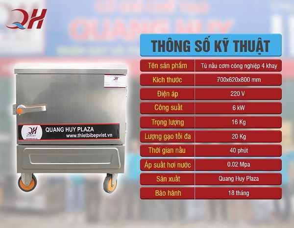 Thông số tủ nấu cơm 4 khay điện