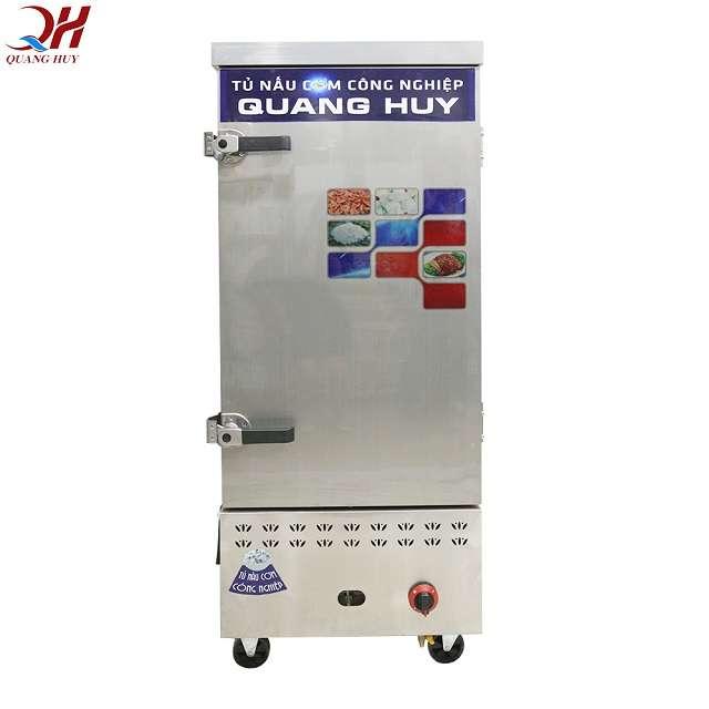Mẫu tủ nấu cơm 12 khay chạy gas Quang Huy