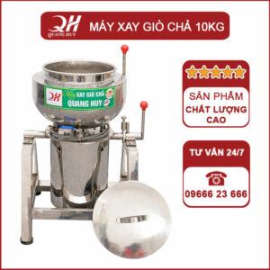 may-xay-gio-cha-10kg