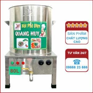 Nồi nấu phở điện 80l Quang Huy