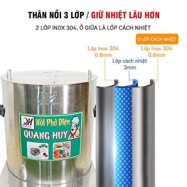Thiết kế nồi nấu nước dùng Quang Huy cách nhiệt 3 lớp dày dặn